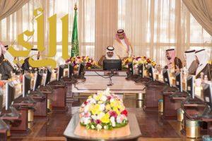 سمو أمير الباحة يرأس الجلسة الختامية لجلسات المنطقة
