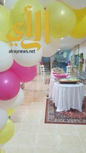 خطة الاحتفاء باليوم الوطني ولقاءات بمكتب تعليم غرب مكة