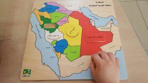 12140 طفل برياض تعليم مكة يحتفلون باليوم الوطني 86