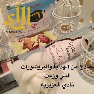 نادي العزيزية بتعليم مكة يقوم بتوزيع الهدايا لضيوف الرحمن