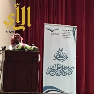 تعليم مكة يهنئ منسوبيه مع انطلاقة العام الدراسي الجديد