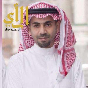 العتيق رئيسا لقسم المناقصات بالشؤون الاسلامية