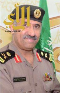 مدير شرطة منطقة عسير يهنئ القيادة باليوم الوطني 86