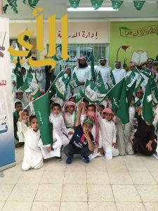 مدرسة يحيى بن وثاب لتحفيظ القرآن تحتفل باليوم الوطني 86