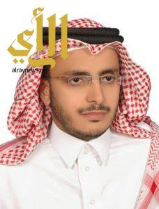 معافا عضواً بمجلس فرع الجمعية السعودية للجودة في منطقة عسير