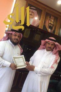 رئيس بلدية طريب يكرّم سعد آل جمعان