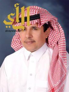 رسائل المقاتلين السعوديين