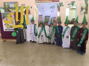 مدرسة السقيفة بعليان تحتفل باليوم الوطني الـ 86