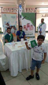 مستشفى الفرشة يشارك المرضى والمراجعين فرحتهم باليوم الوطني