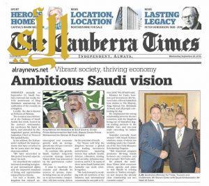 صحيفة أسترالية تنوه برؤية المملكة 2030 بمناسبة اليوم الوطني الـ 86