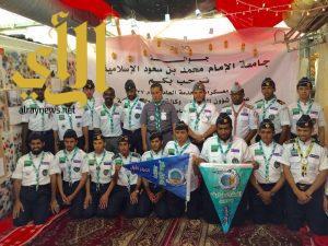 جوالة جامعة الإمام تختتم مشاركتها في معسكرات الخدمة العامة بتميز