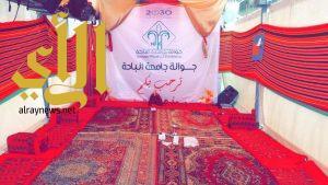 جوالة جامعة الباحة تشارك بــ 33 طالب في خدمة الحجاج