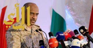 عسيري: نرحب بتسوية شاملة في اليمن لا هدنة قصيرة