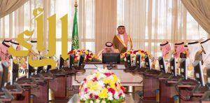 أمير منطقة الباحة يرعى فعاليات مهرجان الرمان الخامس