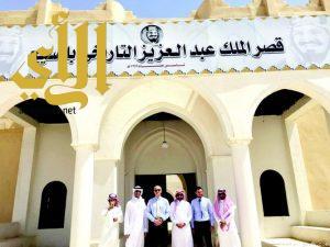 قصر الملك عبدالعزيز التاريخي بالسيح يستقبل زواره خلال إجازة العيد