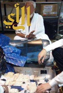 إحباط محاولة تهريب 90 ألف حبة كبتاجون بجمرك مطار الملك عبدالعزيز