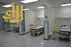 """""""الصحة"""": مستشفى الحرم للطوارئ يقدم خدماته لأول مرة لضيوف الرحمن"""