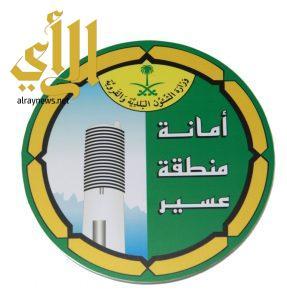 معالي وزير الشؤون البلدية والقروية يشكر أمانة منطقة عسير وبلدياتها التابعة