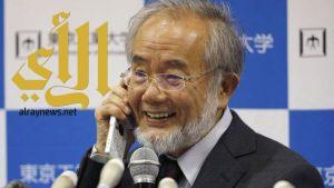جائزة نوبل في الطب لإعادة إنتاج الخلايا تذهب لليابان