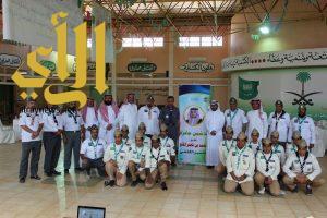 اطلاق مبادرة الشيخ محمد المانع للتميز الكشفي في شقراء