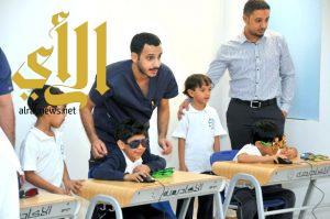 الجمعية السعودية لطب العيون بالغربية تدشن فعاليات يوم البصر العالمي
