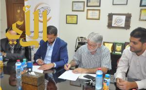 فارس العرب توقع مذكرة تفاهم مع جمعية الوداد لتنفيذ عدد من المشاريع