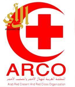 المنظمة العربية للهلال الأحمر والصليب الأحمر تدين بشدة استهداف قبلة المسلمين المقدسة
