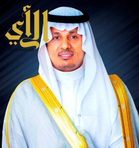 آل كتاب نائباً لرئيس مجلس الغرف السعودية