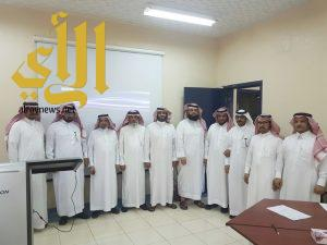 40 مرشدا  في لقاء مرشدي الطلاب بأحد رفيدة