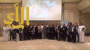 الكشافة العالمية تنظم ورشة عمل حول الكوارث البيئة في الرياض