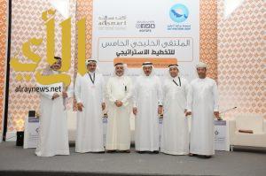 الوضع العربي الراهن على طاولة النقاش في الملتقى الخليجي الخامس للتخطيط الاستراتيجي