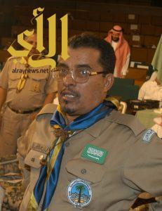 الكشافة العربية تمنح قلادة الكشاف ووسام الهدهد لشخصيتين سعوديتين