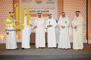 انطلاق الملتقى الخليجي الخامس للتخطيط الاستراتيجي بمملكة البحرين