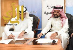 شراكة مجتمعية تجمع مكتب تعليم شمال الرياض وميدي كير