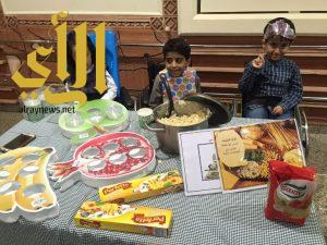 أطفال عسير المعوقين .. يحتفلون في يوم الغذاء العالمي