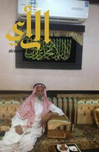المعمّر آل مانع يحتفل بزواجه السادس عشر