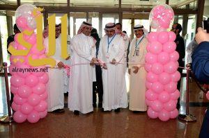مدير مستشفى قوى الأمن بالدمام يفتتح البرنامج التعليمي التوعوي عن سرطان الثدي
