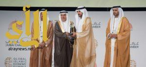 الشيخ سليمان عبدالعزيز الراجحي يفوز بجائزة الاقتصاد الإسلامي العالمية بدبي