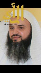 رئيس جمعية تحفيظ القران بالباحة يستنكر استهداف قبلة المسلمين ومهبط الوحي