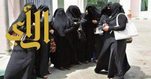 المملكة: برنامج التحول الوطني فتح الباب مجدداً لتعزيز دور ومكانة المرأة في المجتمع
