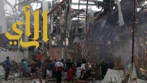 فريق تقييم الحوادث: معلومات مغلوطة أشارت لوجود قيادات حوثية مسلحة بقاعة صنعاء