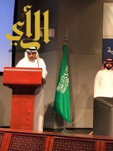 """كلمة """"الجبير"""" مناسبة لقاء المواطنين مع المجلس البلدي لحاضرة الدمام"""