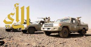 استشهاد رجل أمن بعد تبادل إطلاق النار مع عناصر حوثية عبر الحدود