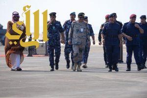 انطلاق فعاليات تمرين « أمن الخليج العربي1» بالبحرين