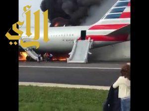 اندلاع حريق «ضخم» على طائرة بمطار شيكاغو الأمريكية