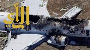 مصرع 19 شخصًا في تحطم مروحية بسيبيريا