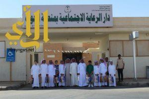 دار الرعاية الاجتماعية بالجوف تستقبل عدد من طلاب المدارس