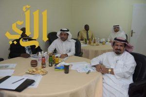 """جامعة الباحة تنظم رشة عمل بعنوان """"الاعتماد المؤسسي: المعايير و الإجراءات"""""""