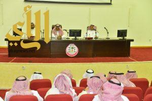 صحة الباحة تعقد إجتماعاً لتشغيل البرج الطبي