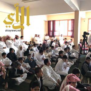 """ تكريم """"36"""" طالبا متفوقا بمتوسطة تحفيظ القرآن بأبها"""